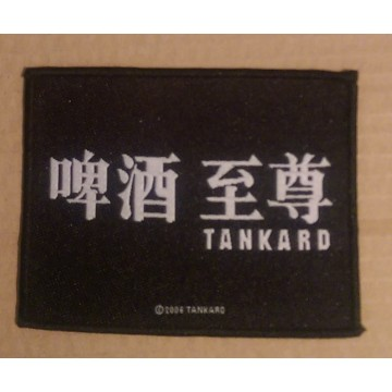 Tankard Chinese Patch