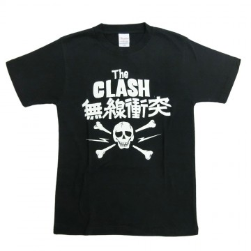 Clash, The Skull T-Shirt